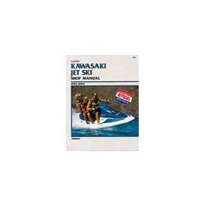 Do It Yourself Marine Manuals   Kawasaki (Type Jet Ski