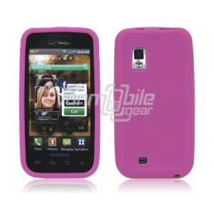 PINK SILICONE SKIN CASE + LCD Screen Protector for